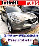 台中市2011年 極致 FX35 棕 65萬 INFINITI 極致 / FX35中古車
