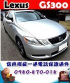 台中市2006年 凌志 GS300 銀 35萬 LEXUS 凌志 / GS300中古車
