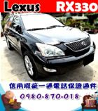 台中市2005年 凌志 RX330 黑 27萬 LEXUS 凌志 / RX330中古車