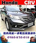 台中市2015年 本田 CRV 灰 62萬 HONDA 台灣本田 / CR-V中古車