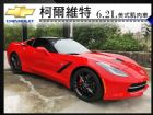 台中市柯爾維特 C7 美式肌肉車國寶級稀有跑車 CHEVROLET 雪佛蘭 / Corvette中古車