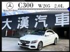 台中市W205 C300 未領牌 大漢汽車 BENZ 賓士 / C300 AMG中古車