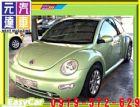 台中市2005年 金龜車 綠 10萬 VW 福斯 / Beetle中古車