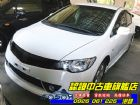 桃園市2006年 CIVIC 1.8白 HONDA 台灣本田 / Civic中古車