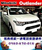 台中市2015年 三菱 奧蘭德 白 40萬 MITSUBISHI 三菱 / Outlander中古車