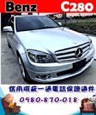 台中市2007年 賓士 C300 銀 55萬 BENZ 賓士 / C280中古車