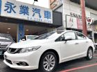 台中市年底庫存出清 無條件皆可貸款 HONDA 台灣本田 / Civic中古車