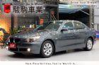 桃園市525IA BMW 寶馬 / 525i中古車