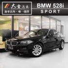 台南市【大金汽車】《自辦雙B外匯車》附設保修廠 BMW 寶馬 / 528i中古車