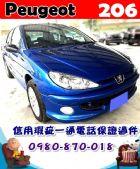 台中市2007年 寶獅 206 1.6 藍 PEUGEOT 寶獅 / 206中古車