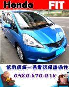 中古車 2010年 本田 FIT 藍 頂級版 HONDA 台灣本田 / Fit