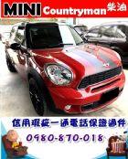 台中市2013年 MINI 鄉巴佬 柴油 紅  Mini / Mini中古車
