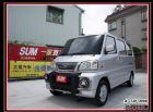 台南市(收訂)01年 自排8座廂車 MITSUBISHI 三菱 / Veryca(菱利)中古車