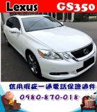 台中市2008年 凌志 GS350 白 35萬 LEXUS 凌志 / GS300中古車
