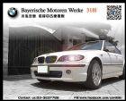 桃園市2005 E46 318I M-Spor BMW 寶馬 / 318i中古車