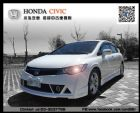 桃園市2008 K12 1.8L RR包 HONDA 台灣本田 / Civic中古車