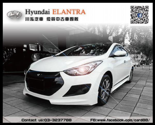 2012 Elantra 小改流線更搶眼 照片1