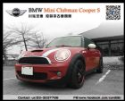 桃園市2009 MINI COOPER S Mini / Cooper S中古車