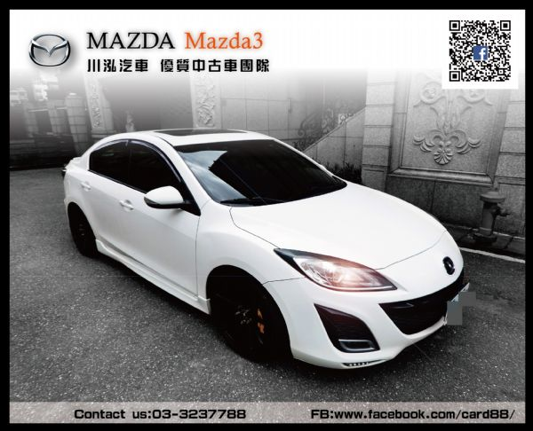 MAZDA3 熱門搶手車款  照片1