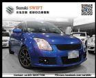 桃園市2007 SWIFT 1.5L T3包 SUZUKI 鈴木 / Swift中古車