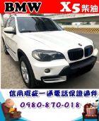 台中市2007年 寶馬 X5 柴油 白 55萬 BMW 寶馬 / X5中古車