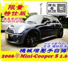 新竹縣2006年1.6藍銀MiniCooper Mini / Cooper S中古車