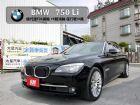 台南市總代理長軸 V8雙渦輪 僅跑10萬 BMW 寶馬 / 750iL中古車