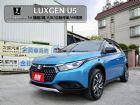 台南市特價U5 僅跑2萬 環車AR安全影像 LUXGEN 納智捷中古車