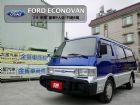 台南市末代載卡多 風尚車 豪華型9座 只跑8萬 FORD 福特 / Econovan中古車