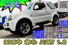 新竹縣2008年1.4 JIMNY 影音版 SUZUKI 鈴木 / Jimny中古車