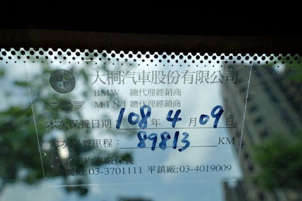 520I F10 小改款 免頭款全額貸 照片6