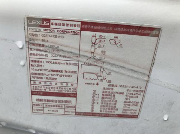 CT200h F-SPORT 免頭款全貸 照片10