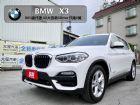 台南市總代理 大改款X3 只跑2萬 保固中 BMW 寶馬 / X3中古車