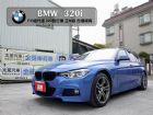 台南市總代理 320旅行車 正M版 只跑2萬 BMW 寶馬 / 320i中古車