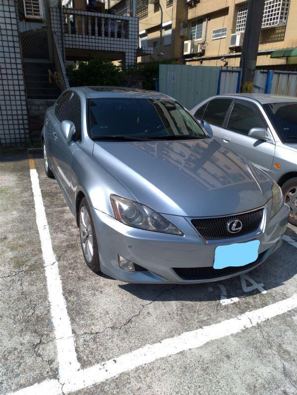 Lexus 凌志 IS250 照片1
