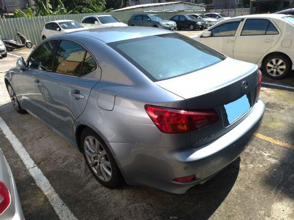 Lexus 凌志 IS250 照片3
