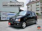 台南市轎車版 雙安ABS 媽媽買菜車 僅跑9萬 SUZUKI 鈴木 / Solio中古車
