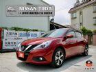 台南市豪華版 僅跑2萬4 新車保固中 NISSAN 日產 / TIIDA中古車