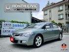 台南市YES認證最頂級HID快撥天窗 正跑8萬 HONDA 台灣本田 / Civic中古車