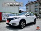 台南市HRV 頂級S版 僅跑3萬 保固中 HONDA 台灣本田中古車