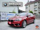 台南市15年式 225i 總代理 僅跑2萬 BMW 寶馬中古車