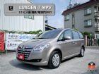 台南市YES認證 7MPV 天窗/電動滑門/ LUXGEN 納智捷中古車