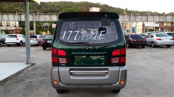 認證車原鈑件一手車2005MAGIC 照片5
