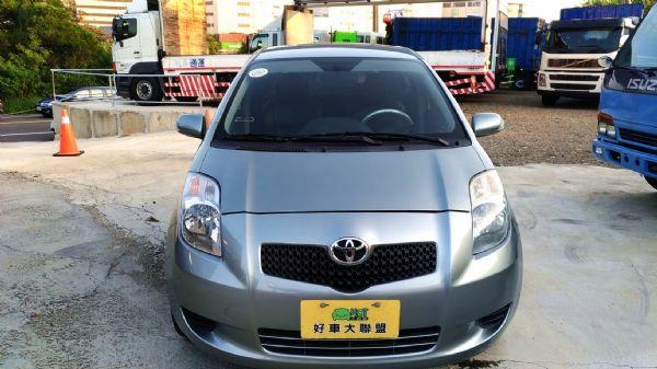 認證車 2007灰色 YARIS 照片4