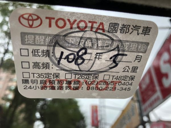 2011年VIOS僅跑48247公里! 照片9