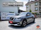 台南市KICKS旗艦版 僅跑3萬 8年保固中 NISSAN 日產中古車