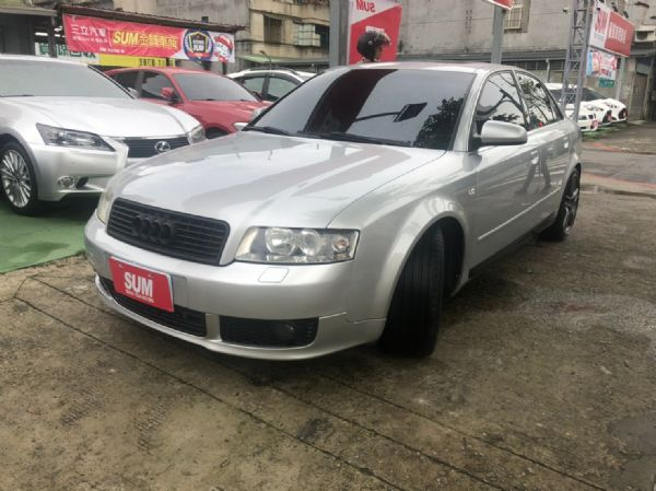 Audi A4 1.8T渦輪16萬8開走 照片1
