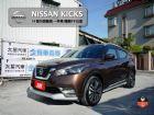 台南市KICKS 保固中僅跑8千 頂級環景旗艦 NISSAN 日產中古車