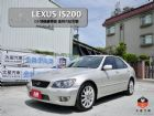 台南市(收訂)05年末代直六 全車無故障碼 LEXUS 凌志 / lS200中古車