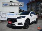 台南市收訂)kuga 半自動駕駛/跟車/跑7千 FORD 福特中古車